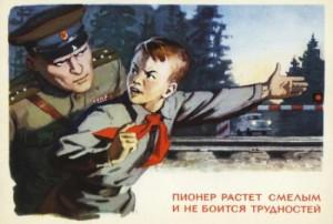 Šitas KPŠ – tai ne šiaip sau kokia sovietinė nesąmonė. Atkreipkite dėmesį į furažkę pas uniformuotą degradą – tai ne koks nors lakūnas, o NKVD/KGB darbuotojas. Vat čia jums ir yra išgrynintos Antono Makarenkos idėjos vaizdžiai: auginti degradus-robotukus, kurie neturi asmenybių, o yra tiktai sistemos sraigteliai.