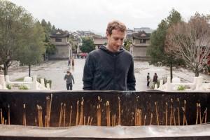 Markas Zuckerbergas / Facebook archyvo nuotr.