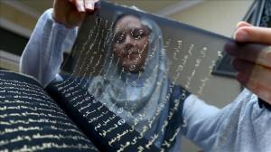 Silk-Quran